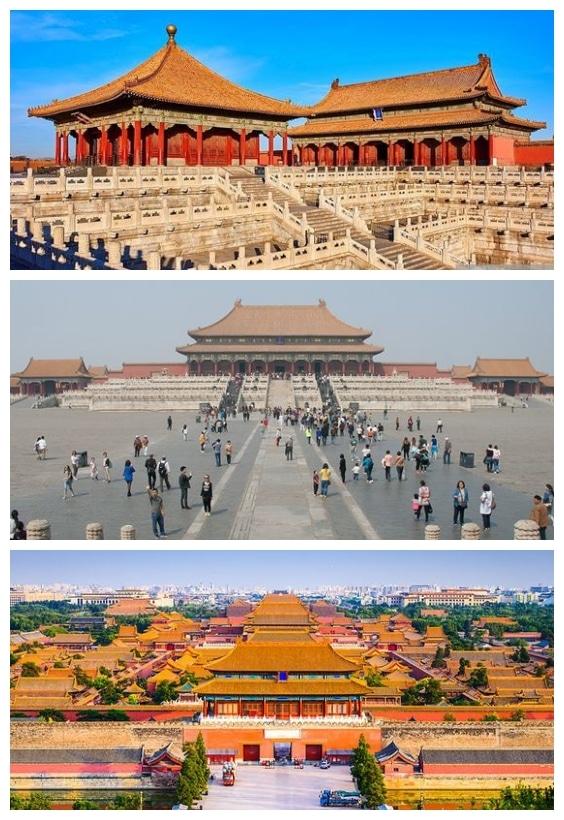 architecture chinoise cité interdite