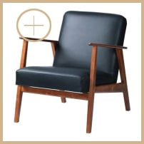 fauteuil déco intérieure